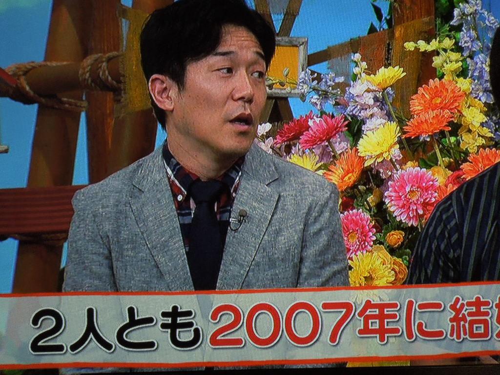 f:id:Ikegamiblog_tokyo:20180813234327j:plain
