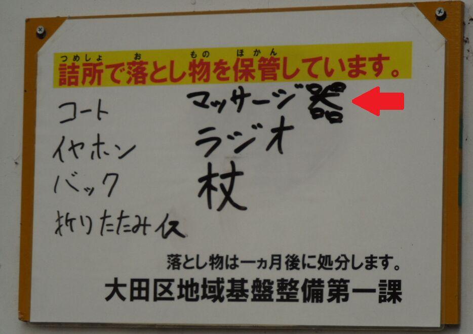 f:id:Ikegamiblog_tokyo:20180814132703j:plain