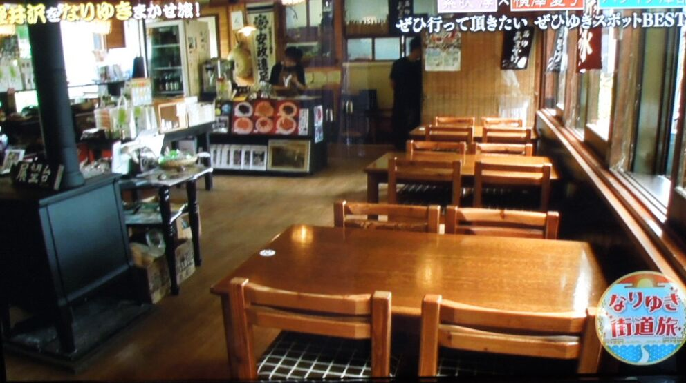 f:id:Ikegamiblog_tokyo:20180814223705j:plain