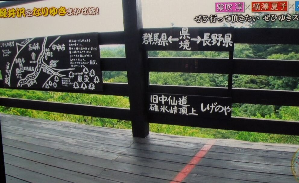 f:id:Ikegamiblog_tokyo:20180814223740j:plain