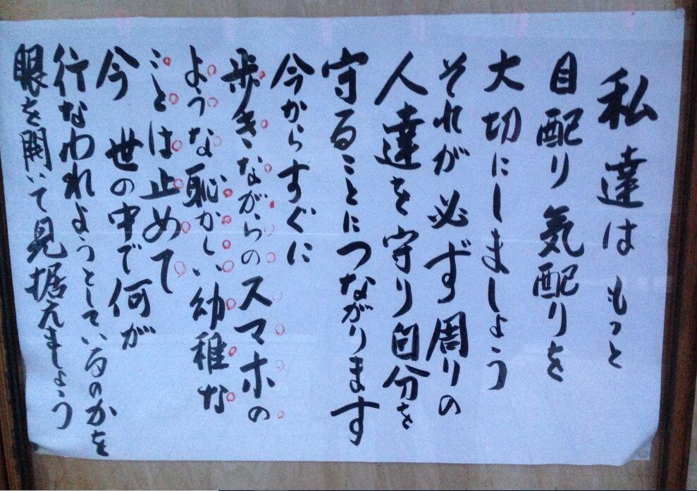f:id:Ikegamiblog_tokyo:20180815132800j:plain