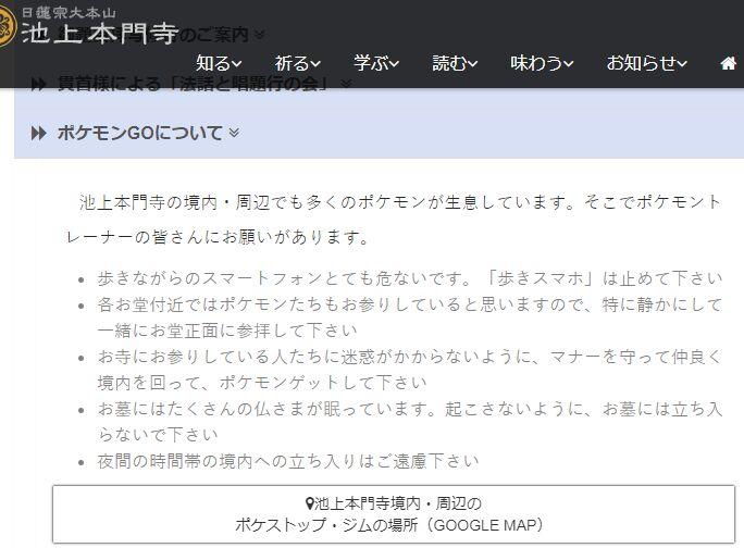 f:id:Ikegamiblog_tokyo:20180815144107j:plain