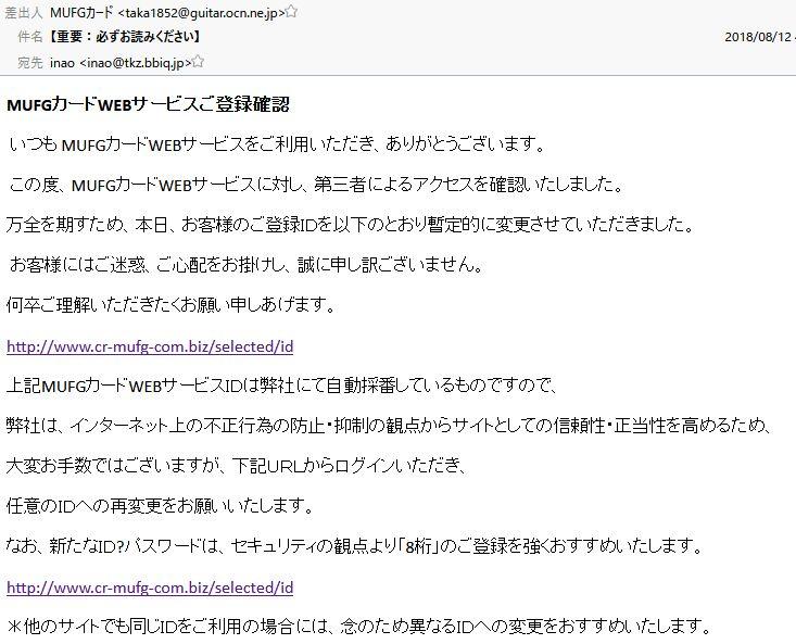 f:id:Ikegamiblog_tokyo:20180816125512j:plain