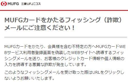 f:id:Ikegamiblog_tokyo:20180816130732j:plain