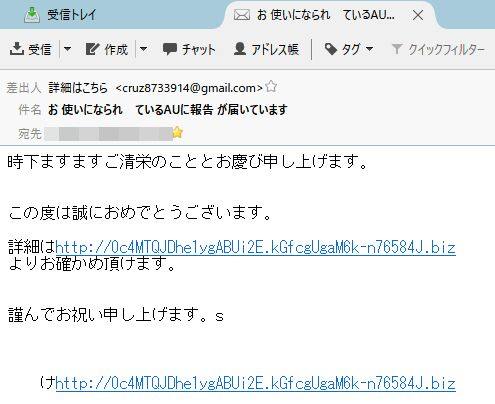 f:id:Ikegamiblog_tokyo:20180816131917j:plain