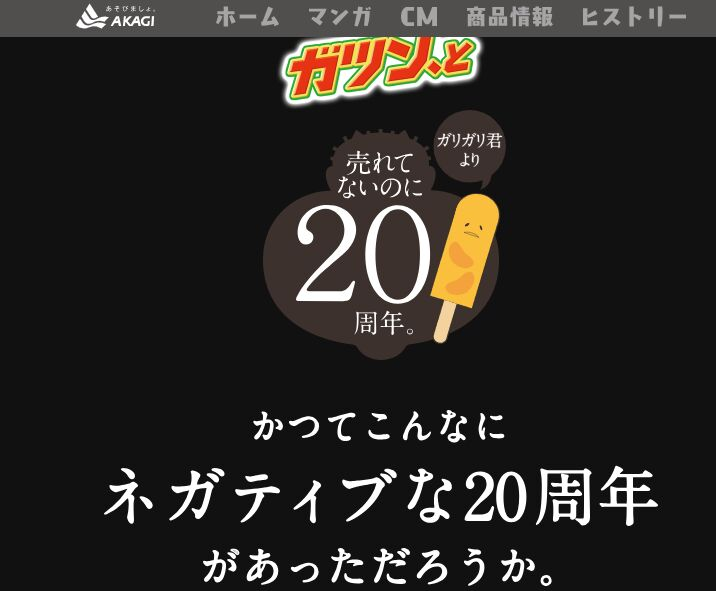 f:id:Ikegamiblog_tokyo:20180819133926j:plain