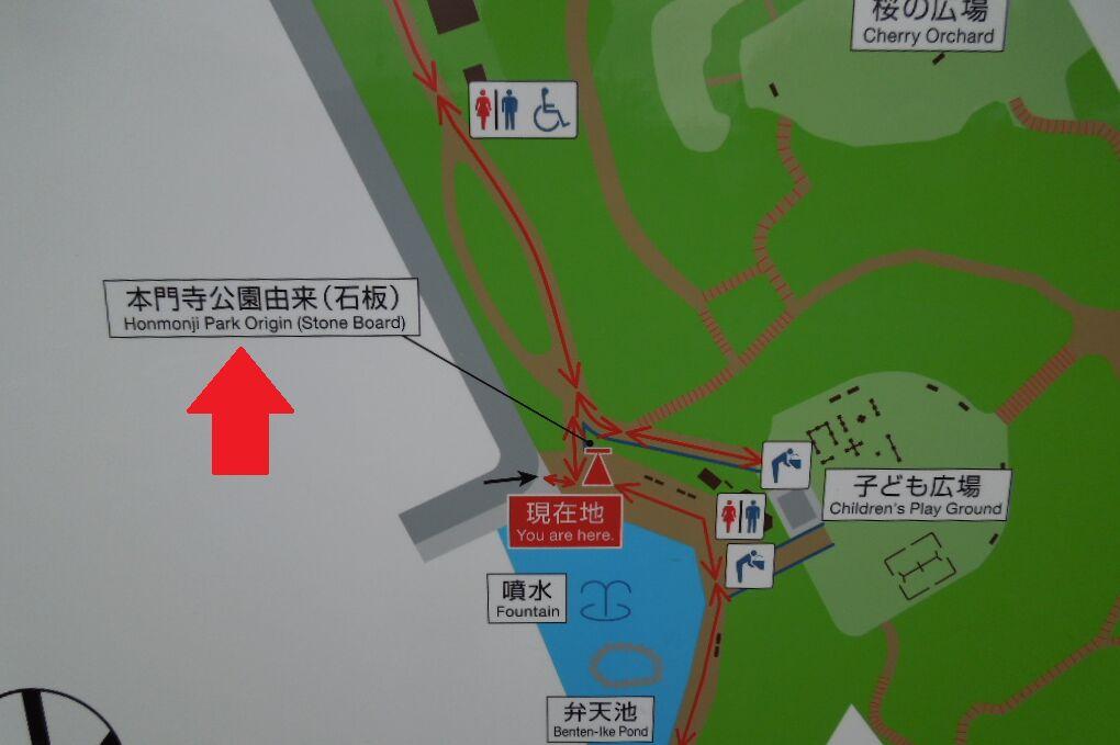 f:id:Ikegamiblog_tokyo:20180819143220j:plain