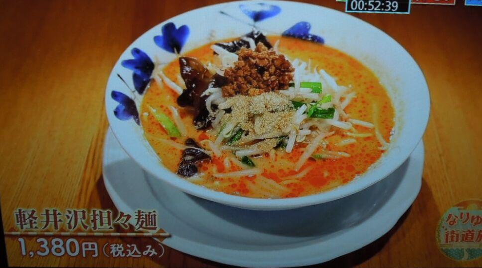 f:id:Ikegamiblog_tokyo:20180821000754j:plain
