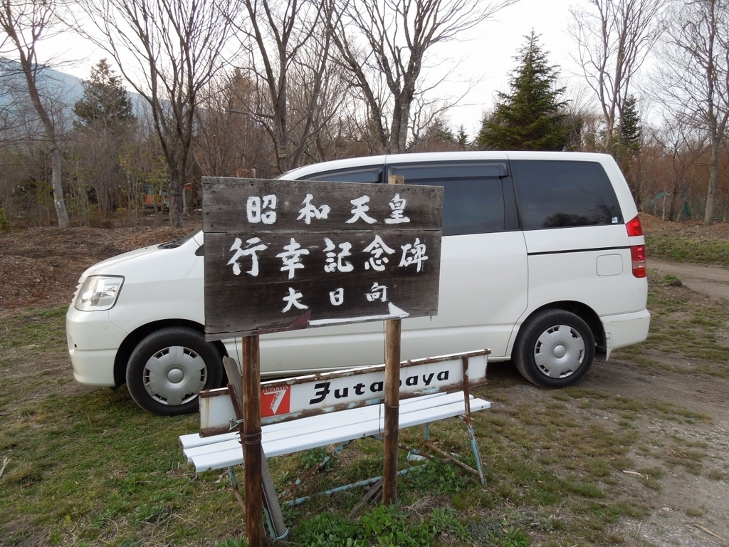 f:id:Ikegamiblog_tokyo:20180824131501j:plain