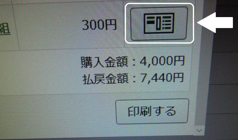 f:id:Ikegamiblog_tokyo:20180824230852j:plain