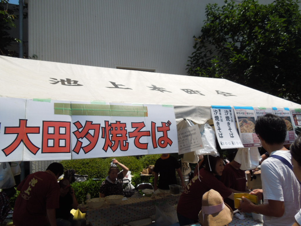 f:id:Ikegamiblog_tokyo:20180826133934j:plain