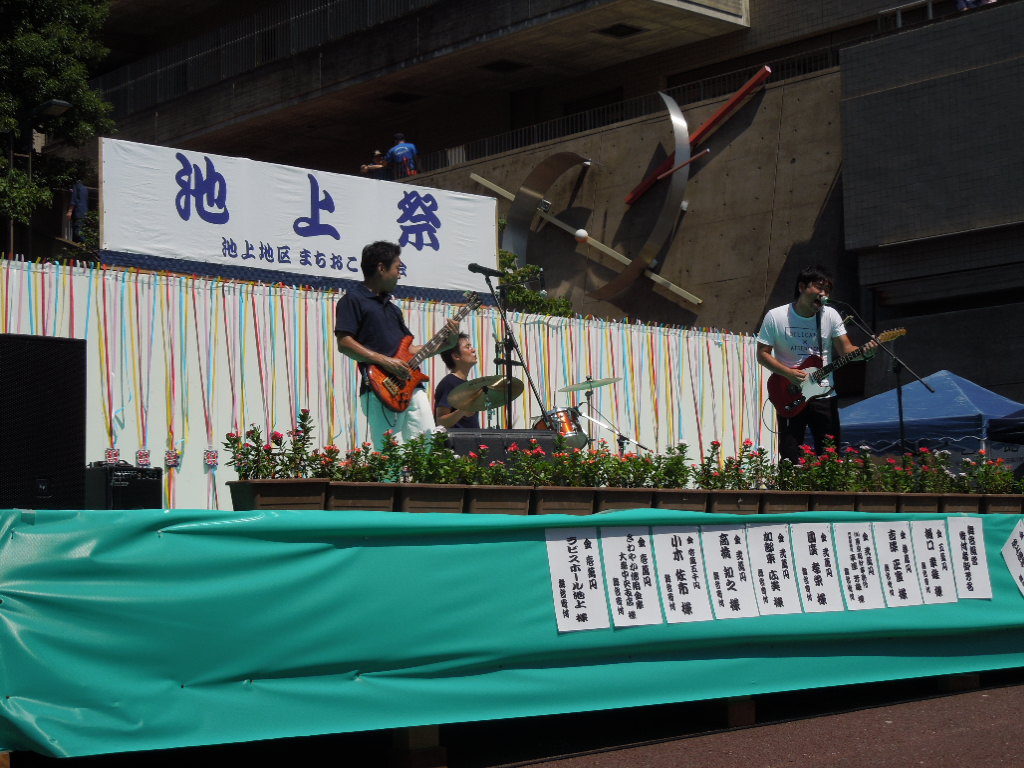 f:id:Ikegamiblog_tokyo:20180827221927j:plain