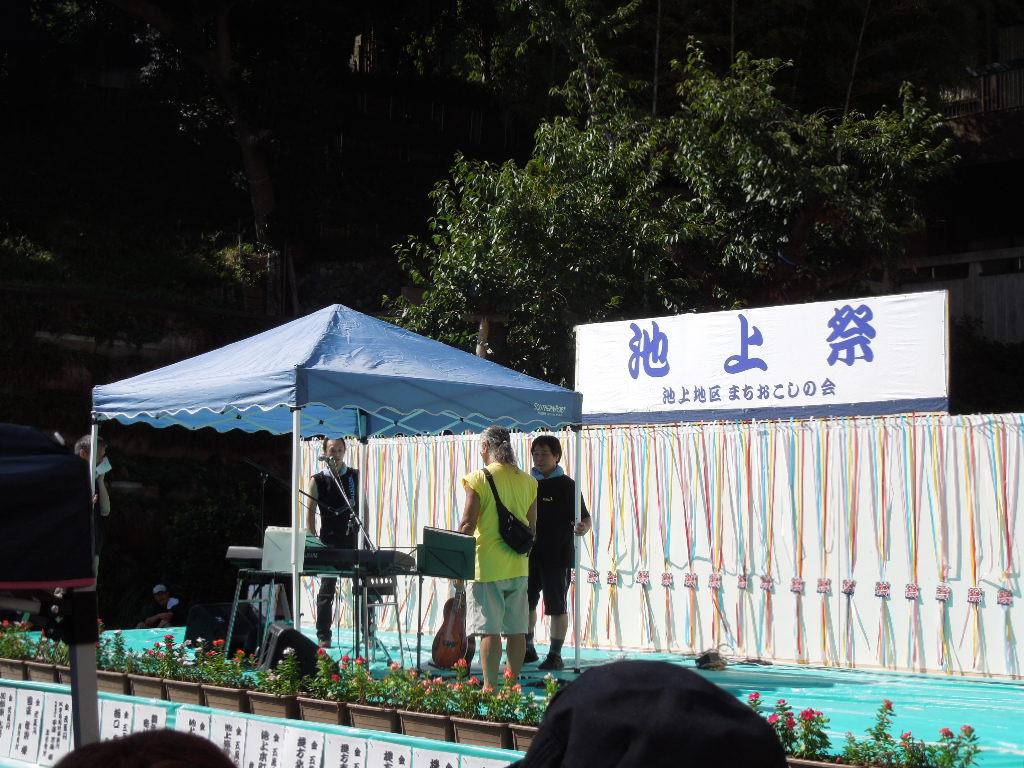 f:id:Ikegamiblog_tokyo:20180827223657j:plain