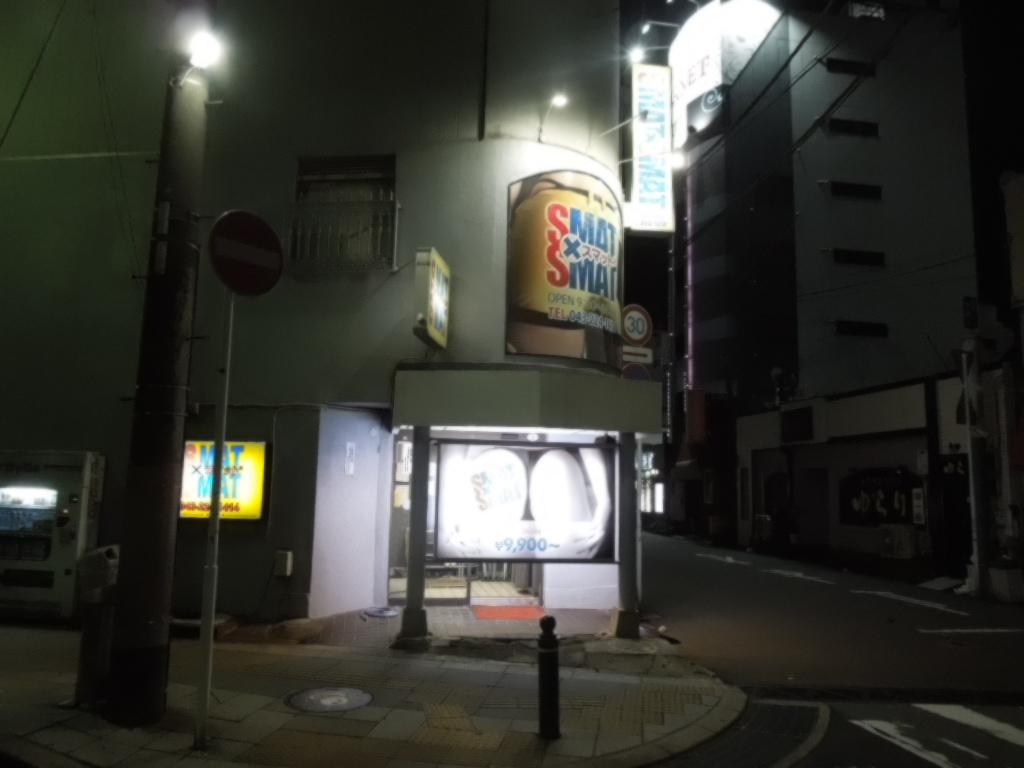 f:id:Ikegamiblog_tokyo:20180828222451j:plain