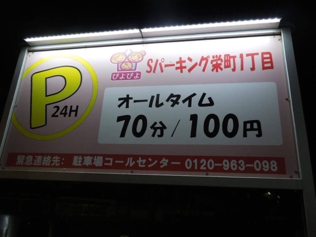 f:id:Ikegamiblog_tokyo:20180828222508j:plain
