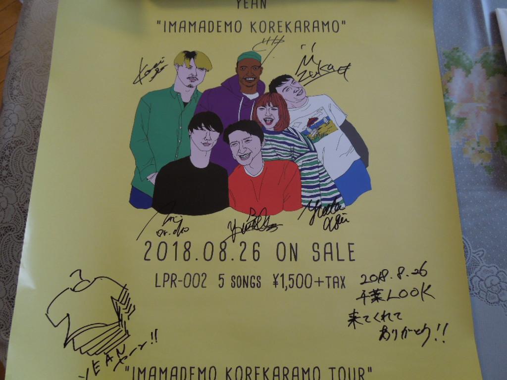 f:id:Ikegamiblog_tokyo:20180829103908j:plain