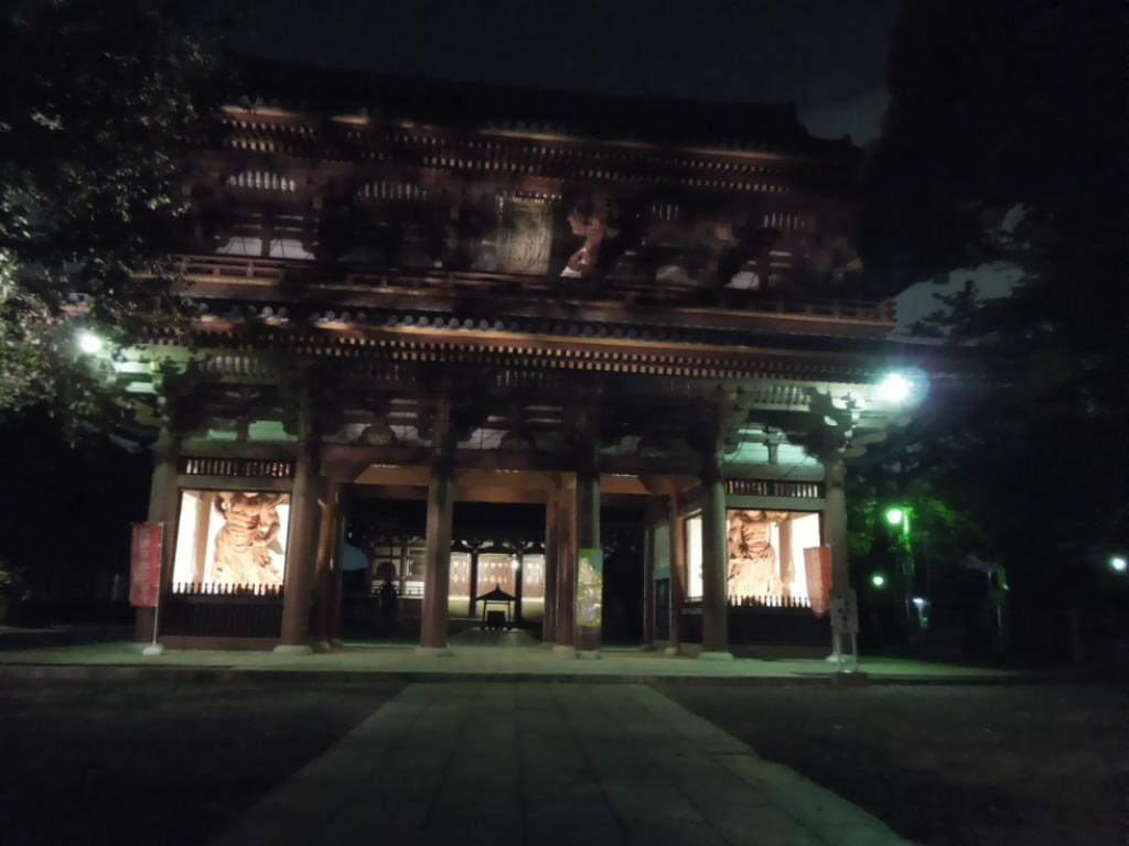 f:id:Ikegamiblog_tokyo:20180831224558j:plain