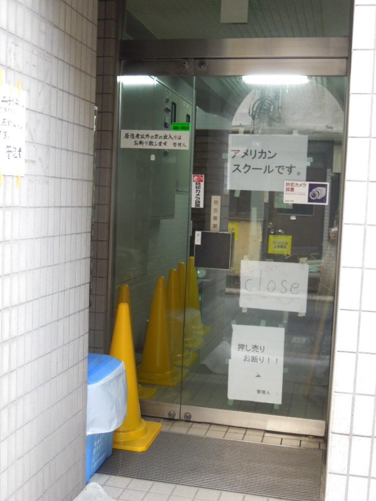 f:id:Ikegamiblog_tokyo:20180902134036j:plain