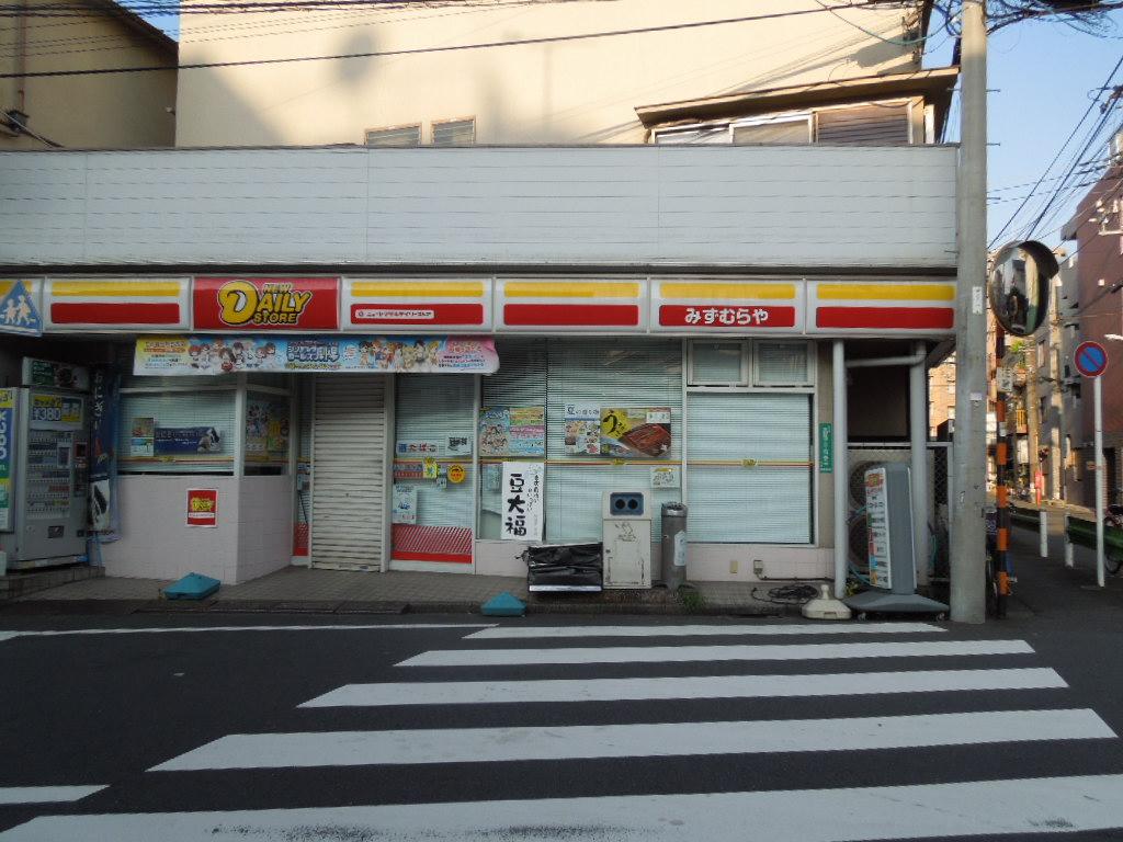 f:id:Ikegamiblog_tokyo:20180902134455j:plain