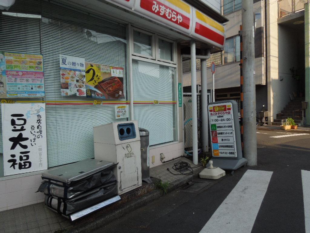 f:id:Ikegamiblog_tokyo:20180902134615j:plain