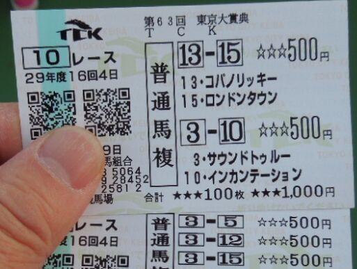 f:id:Ikegamiblog_tokyo:20180904124031j:plain