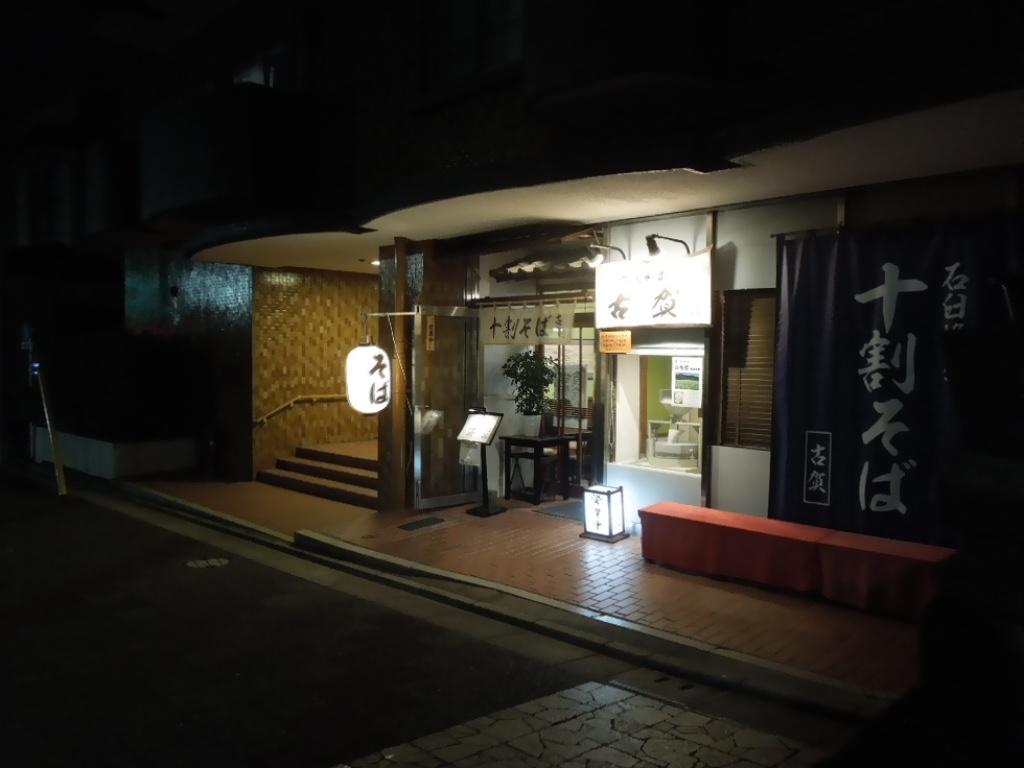 f:id:Ikegamiblog_tokyo:20180907140456j:plain