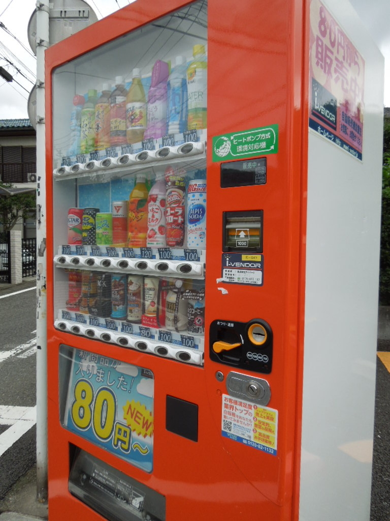 f:id:Ikegamiblog_tokyo:20180908170843j:plain