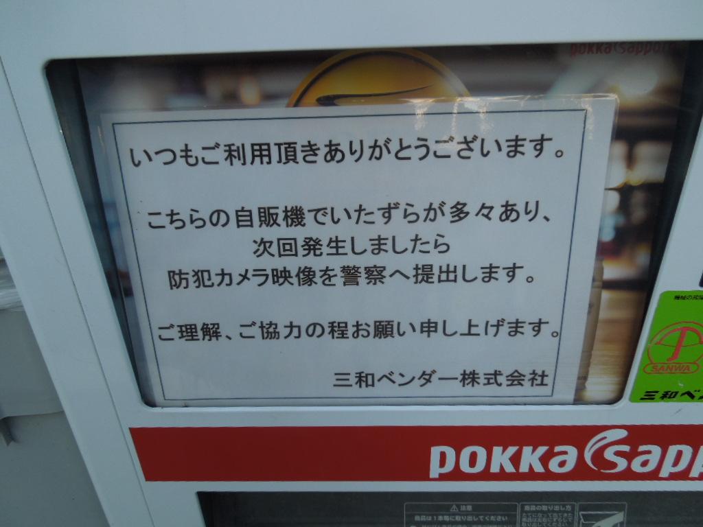 f:id:Ikegamiblog_tokyo:20180908171827j:plain