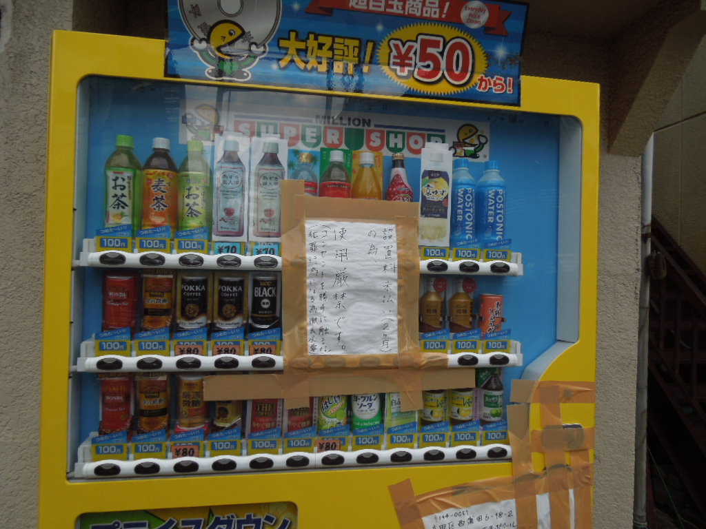 f:id:Ikegamiblog_tokyo:20180908173321j:plain