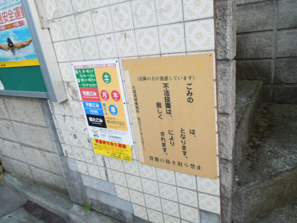 f:id:Ikegamiblog_tokyo:20180908173558j:plain