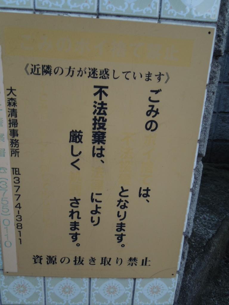 f:id:Ikegamiblog_tokyo:20180908173624j:plain