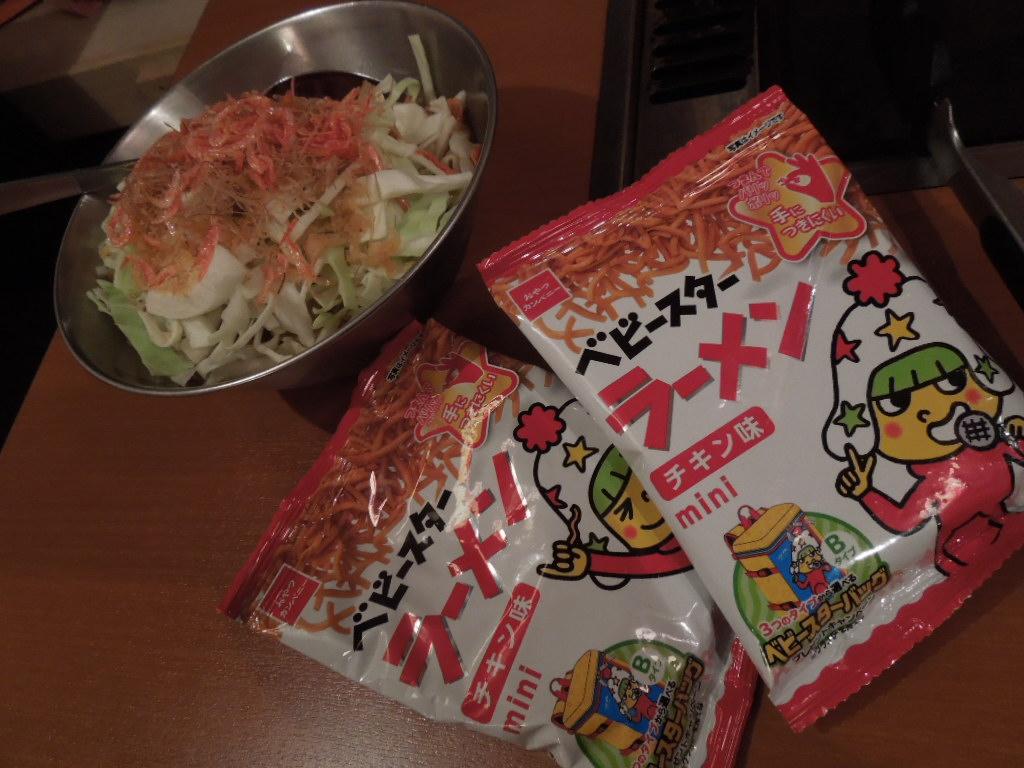 f:id:Ikegamiblog_tokyo:20180908230525j:plain