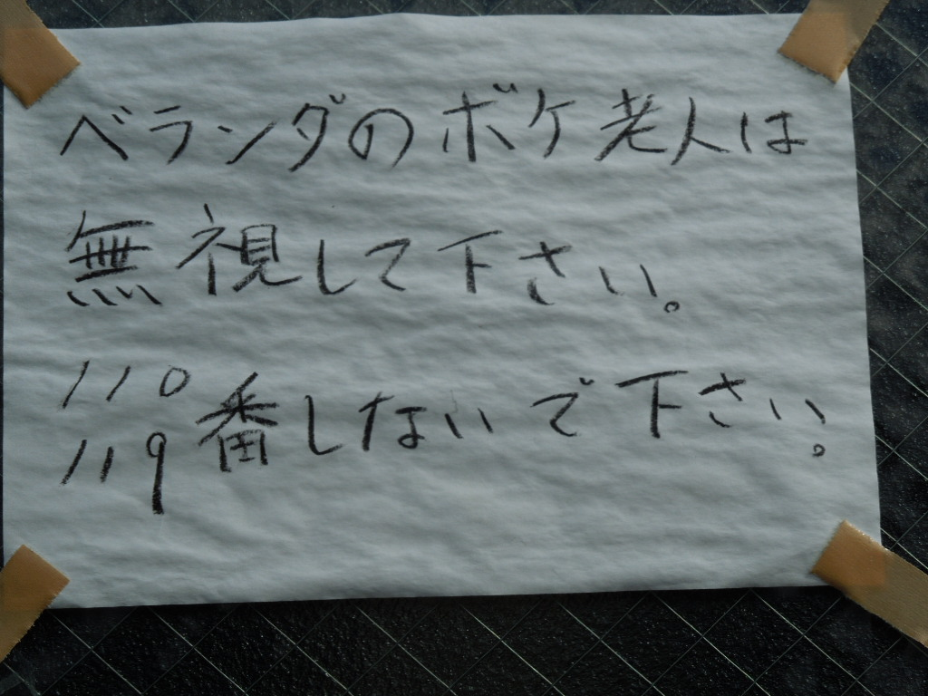f:id:Ikegamiblog_tokyo:20180908231133j:plain