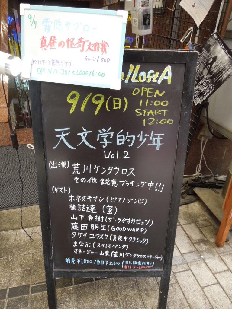 f:id:Ikegamiblog_tokyo:20180911090729j:plain