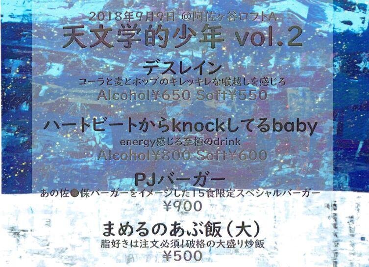 f:id:Ikegamiblog_tokyo:20180911123002j:plain