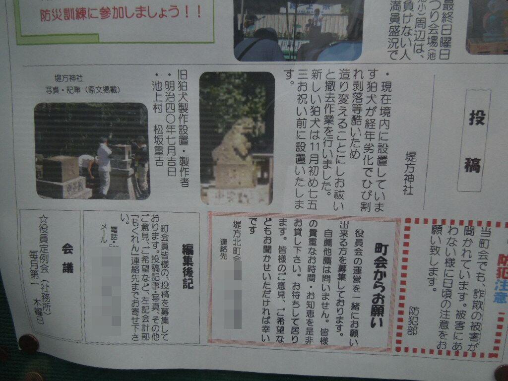 f:id:Ikegamiblog_tokyo:20180911224003j:plain