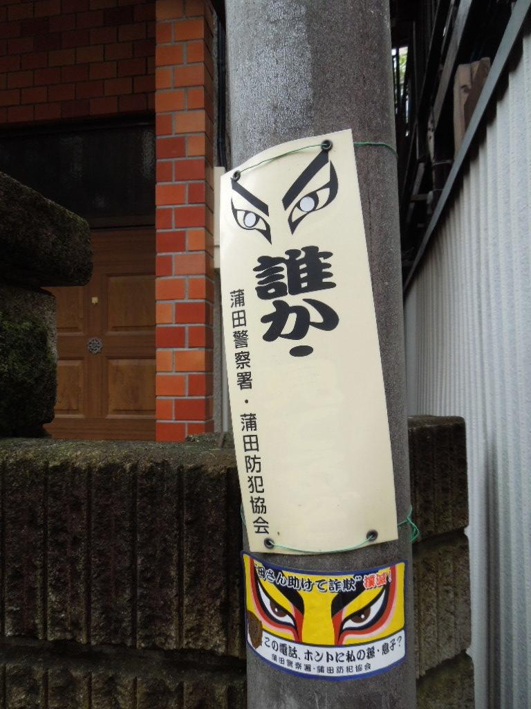 f:id:Ikegamiblog_tokyo:20180911224236j:plain