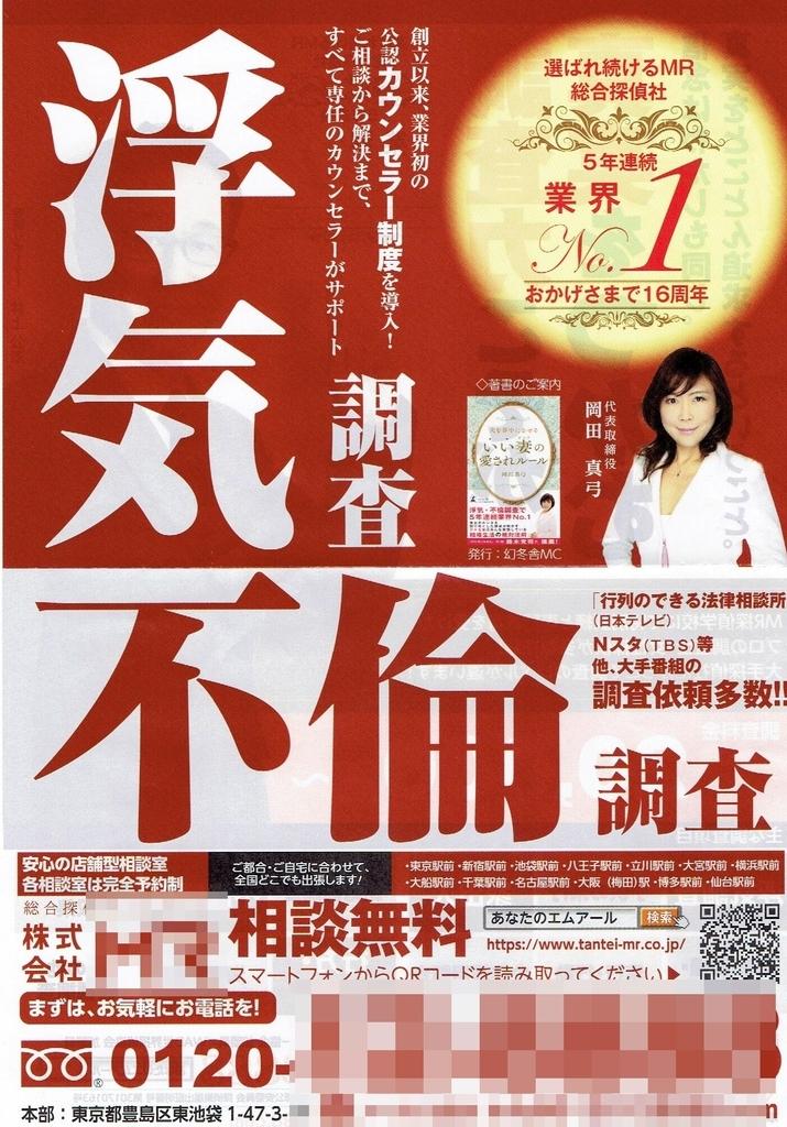 f:id:Ikegamiblog_tokyo:20180914232549j:plain