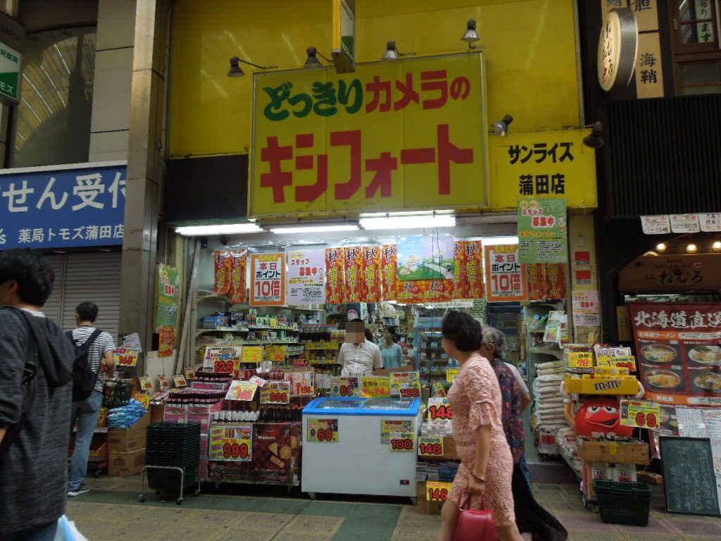 f:id:Ikegamiblog_tokyo:20180917132532j:plain