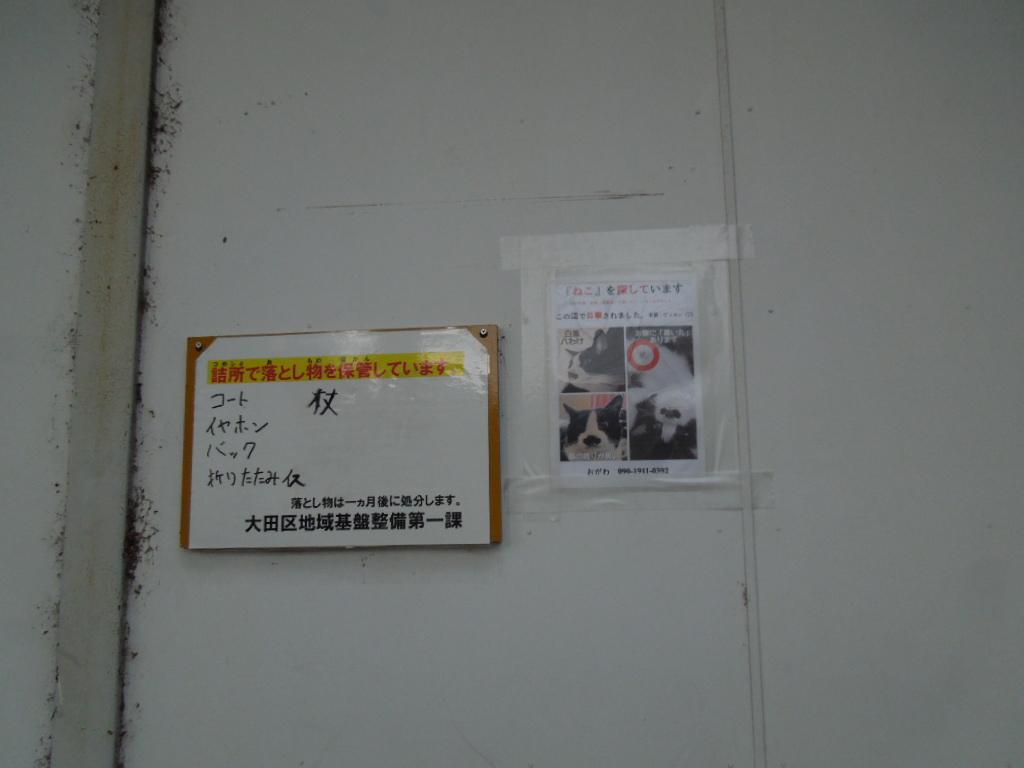 f:id:Ikegamiblog_tokyo:20180919214916j:plain