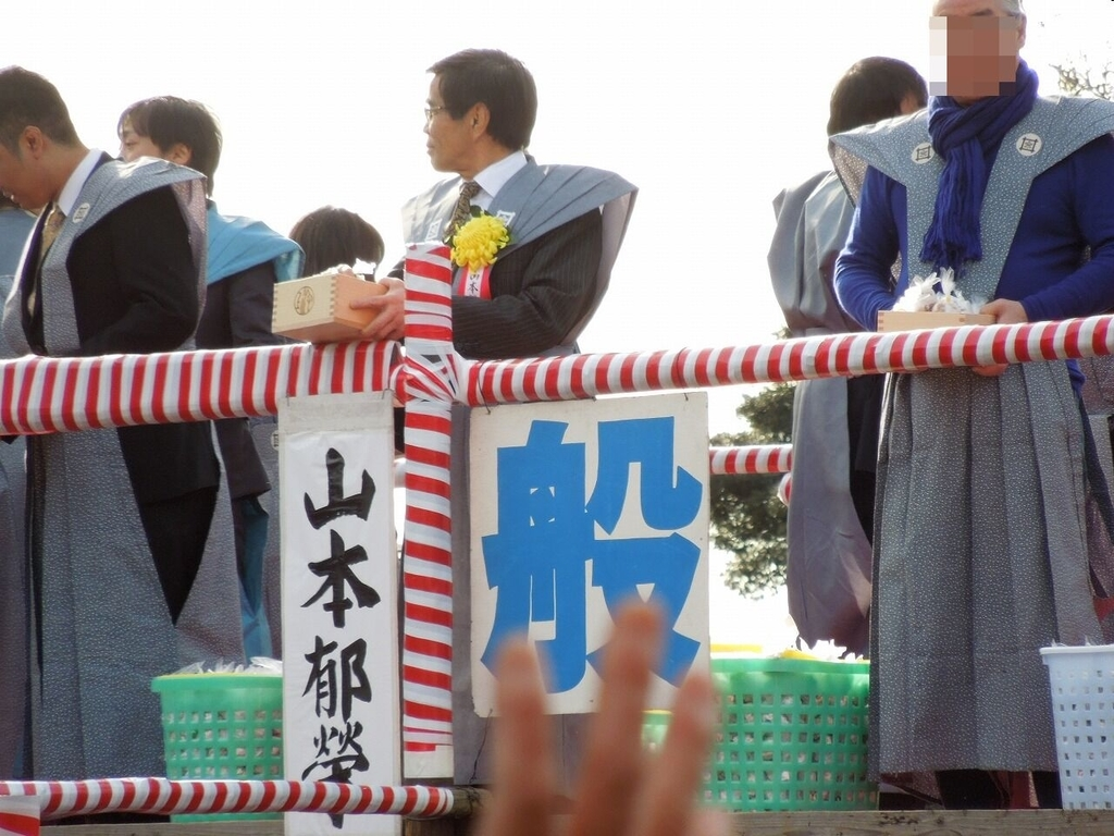 f:id:Ikegamiblog_tokyo:20180920130231j:plain