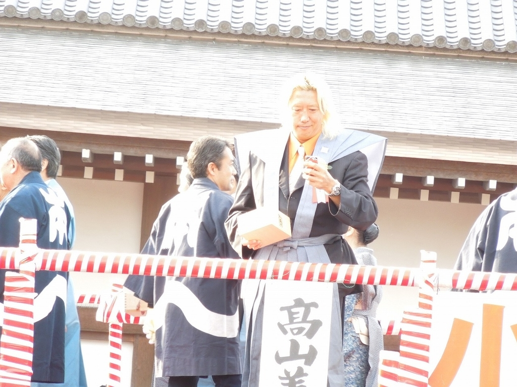 f:id:Ikegamiblog_tokyo:20180920134748j:plain