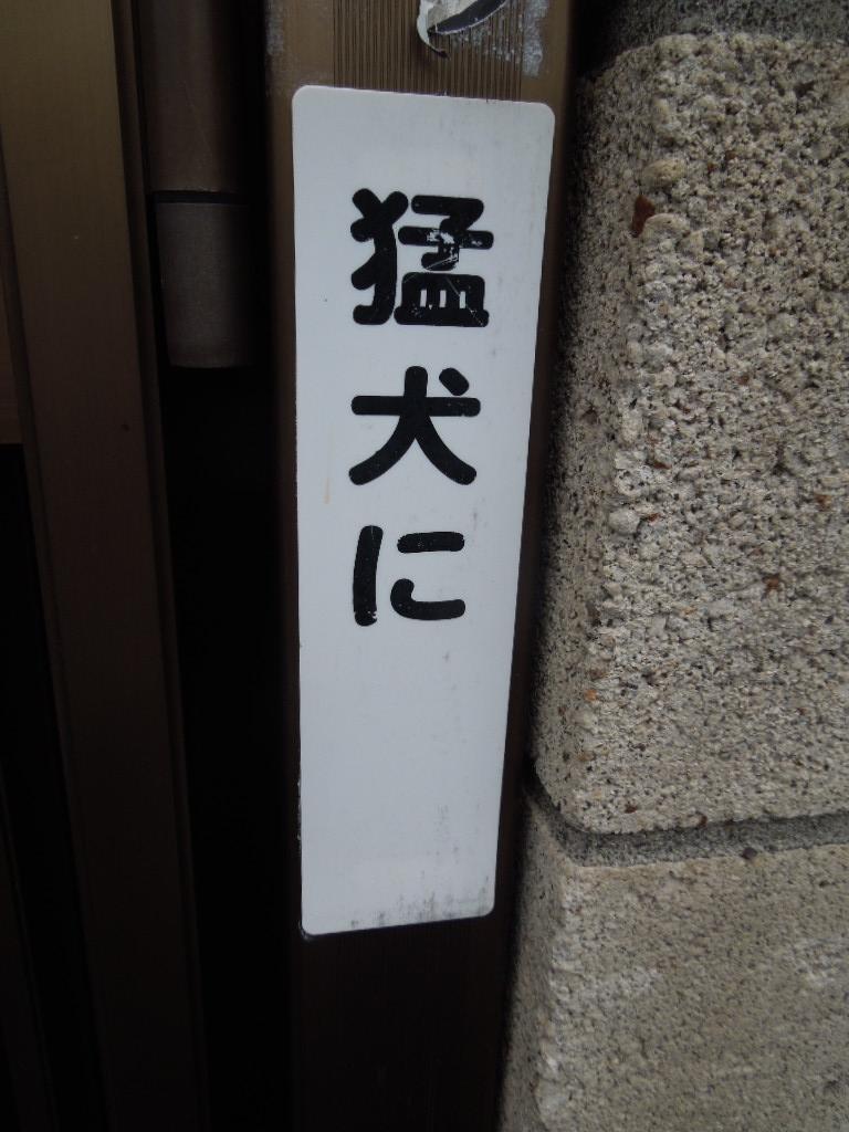 f:id:Ikegamiblog_tokyo:20180925152008j:plain