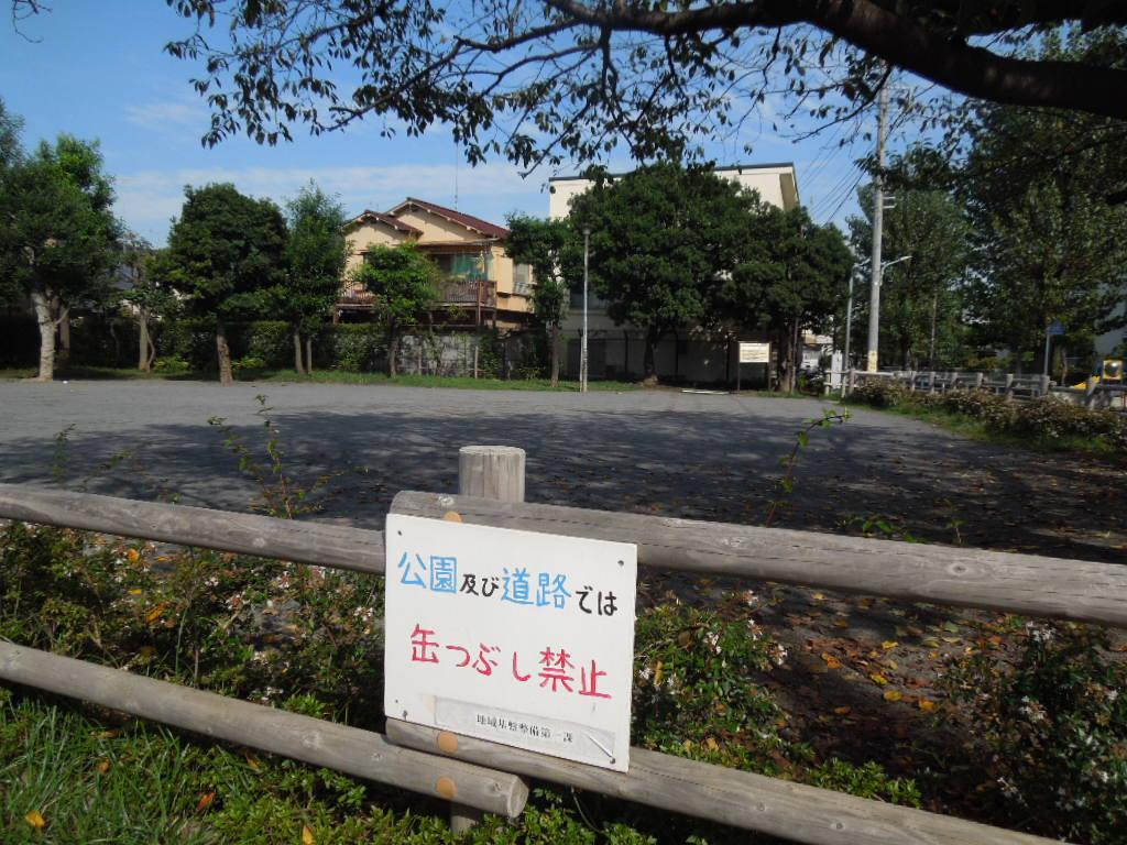 f:id:Ikegamiblog_tokyo:20180925152917j:plain