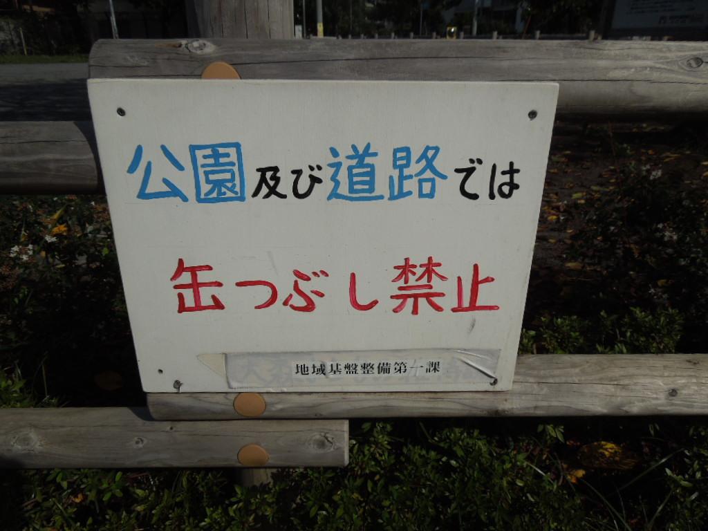 f:id:Ikegamiblog_tokyo:20180925152941j:plain