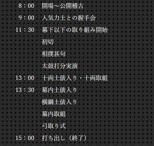 f:id:Ikegamiblog_tokyo:20180926193330j:plain