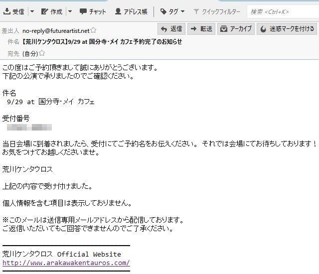 f:id:Ikegamiblog_tokyo:20180930000007j:plain