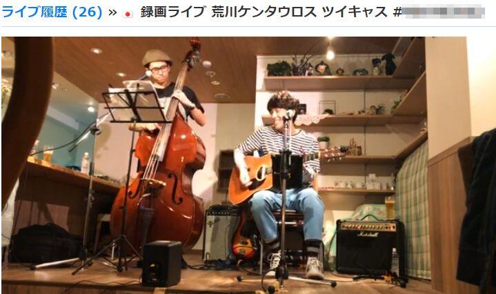f:id:Ikegamiblog_tokyo:20180930002113j:plain