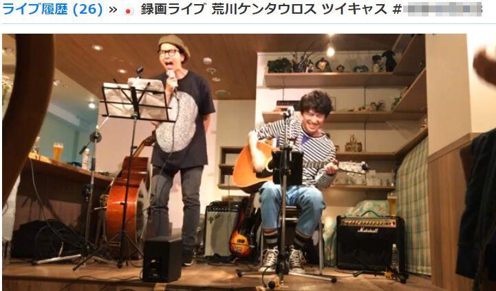 f:id:Ikegamiblog_tokyo:20180930002155j:plain