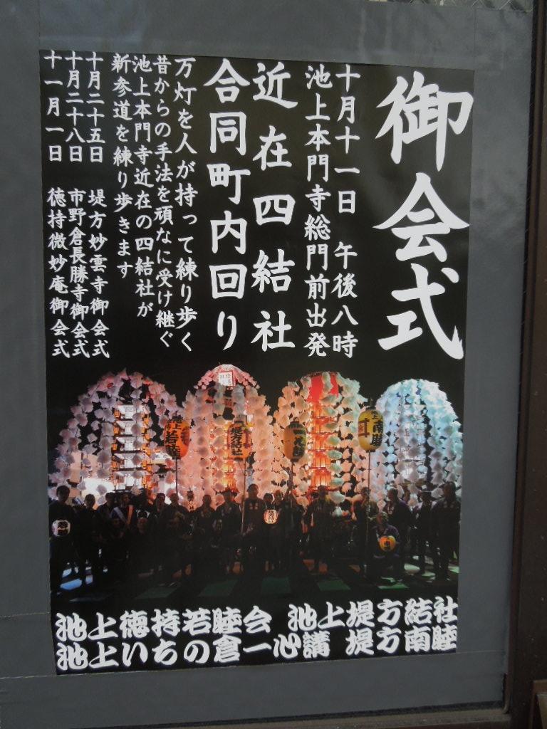 f:id:Ikegamiblog_tokyo:20181002225237j:plain